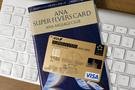 SFC-card.jpg