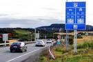 autopass-sign.jpg