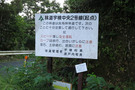 uken-rindou-sign.jpg