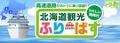 HKD-HWpass.jpg