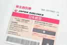 JAL-SF.jpg