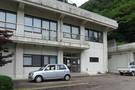 ataki-dam-office.jpg