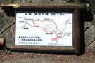 detour-yayumizawa.jpg