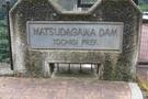 matsudagawa-dam-label.jpg