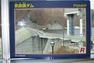 naramata-frame.jpg