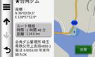naviV-info.jpg