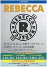 rebecca-2017-live.jpg