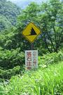 rockfall-kamoshika.jpg