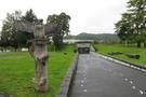 sarugawa-hist-museum.jpg