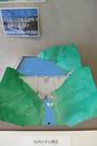 satsunaigawa-dam-model.jpg