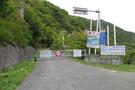 shizunai-naskasatsu-closed.jpg