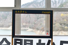 yagisawa-frame.jpg