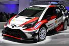 yaris-WRC.jpg