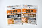 yoshi-beef.jpg