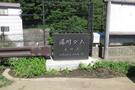 yukawa-dam.jpg