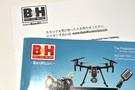 BH-catalog.jpg