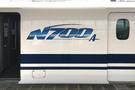 N700-neoadv.jpg
