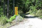 caution-sign.jpg