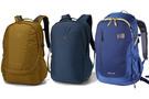 daypacks.jpg