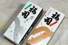 fukutsukasa-cake.jpg