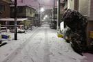 nearest-street.jpg
