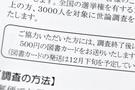 500yen-gift.jpg