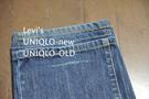 jeans-width.jpg