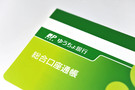 jpbank-book.jpg