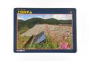 kamihikawa-damcard.jpg
