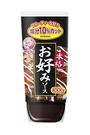 okonomi-source.jpg