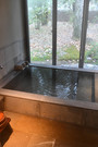 onsen-tub.jpg