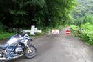 gate-closed.jpg