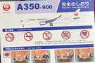 A359-safety.jpg