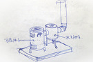 l-stove.jpg